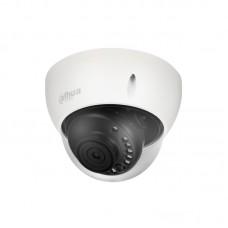 Уличная купольная HDCVI-видеокамера Starlight DH-HAC-HDBW2501EP-0280B