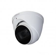 Видеокамера HDCVI Уличная купольная DH-HAC-HDW1230TP-Z-A