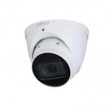 Уличная купольная IP-видеокамера с ИИ DH-IPC-HDW3441TP-ZAS