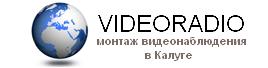 """Системы видеонаблюдения """"ВИДЕОРАДИО"""""""
